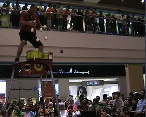festival (UAE)